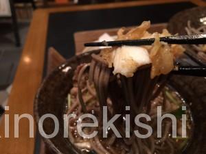永田町デカ盛りこく旨肉そば日の陣名物肉汁そば特盛りエチカフィットEchikafitかき揚げ構内23