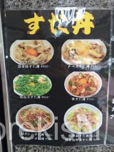 デカ盛りテイクアウト東神田の弁当屋豚丼プレミア1kg弁当職人小伝馬町温玉