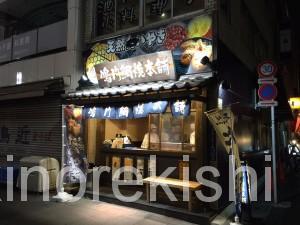 人気スイーツ大人買い鳴門鯛焼本舗天然たい焼き小豆金時芋美味しいオススメもなかアイス濃厚4