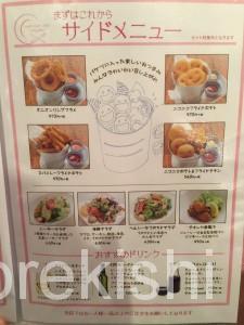 デカ盛りパフェの聖地カフェエストエストEst!Est!新宿ミロード東京ごはんパフェ横綱人気有名メガ盛りスイーツ17