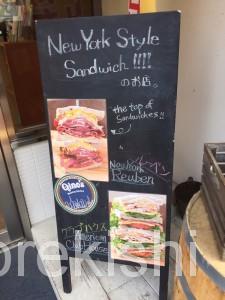茗荷谷デカ盛りカフェキノーズマンハッタンニューヨークアメリカンクラブハウスサンドイッチコーヒー朝食ヘルシーメニュー3