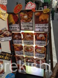 デカ盛り男飯男の大ごちそう新宿西口スタミナ野郎丼極み大盛り肉増しオムライスラーメン凪人気20