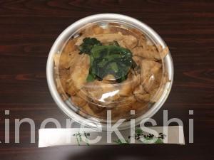 デカ盛りテイクアウト東神田の弁当屋豚丼プレミア1kg弁当職人小伝馬町温玉24