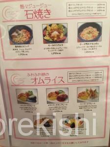 デカ盛りパフェの聖地カフェエストエストEst!Est!新宿ミロード東京ごはんパフェ横綱人気有名メガ盛りスイーツ3