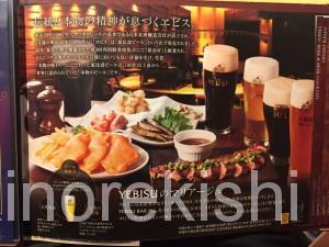 オシャレ居酒屋エビスバー上野の森さくらテラス店琥珀サーロインステーキビアカクテルロールキャベツアヒージョデートオススメ