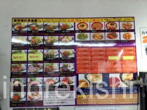 デカ盛りテイクアウト東神田の弁当屋豚丼プレミア1kg弁当職人小伝馬町温玉22