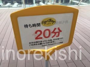 デカ盛りパンケーキEggs'n Thingsエッグスシングスラゾーナ川崎店有名人気行列ストロベリーホイップクリームコーヒー待ち時間13