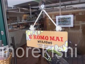 デカ盛りパンケーキEggs'n Thingsエッグスシングスラゾーナ川崎店有名人気行列ストロベリーホイップクリームコーヒー待ち時間19