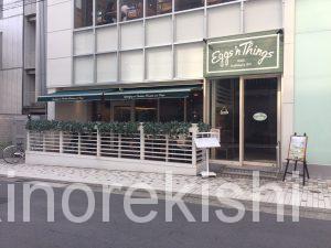 栄デカ盛りエッグスンシングス名古屋PARCOパルコ店メガ盛りパンケーキ有名人気行列待ち時間メニューキャッツガーデンパフェ10