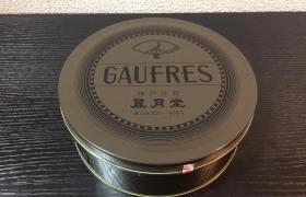 人気スイーツ大人買い神戸風月堂ゴーフル銘菓兵庫県老舗巨大デカ盛り高級19