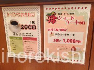 愛知県名古屋市激安朝食シャポーブランサンロード店モーニングバイキングパン食べ放題安いコーヒーデカ盛りメガ盛りデラ盛りでら盛り人気有名9