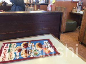 名古屋デカ盛りの聖地カフェテラスダッカ喫茶店鉄板スパゲッティ大盛りハンバーグランチモーニング特盛メガ盛りガチ盛り