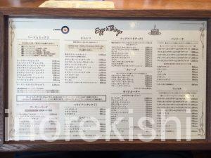 栄デカ盛りエッグスンシングス名古屋PARCOパルコ店メガ盛りパンケーキ有名人気行列待ち時間メニューキャッツガーデンパフェ6