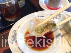 大盛りグルメハッスルラーメンホンマ浜町店冷やし中華サービスランチつけ麺餃子面白い4