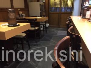 田端デカ盛り巧家たくみやラーメンつけ麺横綱京浜東北線北区6