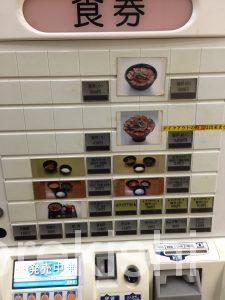 新橋デカ盛り豚大学豚丼特大大盛り人気美味しい全国丼グランプリ金賞ランチテイクアウト16