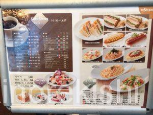 浅草橋メガ盛りカフェミヤビMIYABIハニートーストハニトーデニッシュ食パンコーヒー人気オシャレパン店舗16