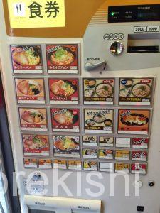 北海道ラーメン東京味源神田駅前店みそでっかいどう大盛り味噌デカ盛りにんにく4