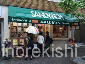 デカ盛りサンドイッチ東銀座アメリカンタマゴサンドランチ巨大人気有名朝食モーニングチキン築地3
