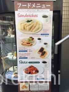 瑞江デカ盛りコーヒーハウス・シャノアールカフェ喫茶店チョコバナナパフェデザート安い