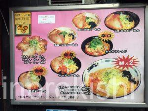 北海道ラーメン東京味源神田駅前店みそでっかいどう大盛り味噌デカ盛りにんにく2