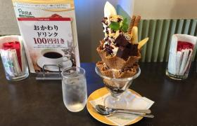 瑞江デカ盛りコーヒーハウス・シャノアールカフェ喫茶店チョコバナナパフェデザート安い3