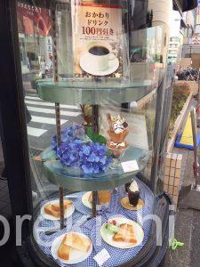 瑞江デカ盛りコーヒーハウス・シャノアールカフェ喫茶店チョコバナナパフェデザート安い23