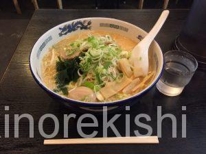 北海道ラーメン東京味源神田駅前店みそでっかいどう大盛り味噌デカ盛りにんにく8