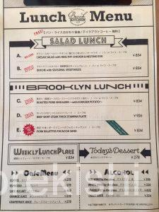 神田土日ランチ熟成肉レストランBrookKitchenブルックキッチンディナー牛ハラミスタミナプレート大盛り豚肩ロース5