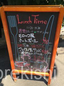 神田土日ランチ熟成肉レストランBrookKitchenブルックキッチンディナー牛ハラミスタミナプレート大盛り豚肩ロース3