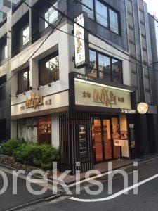 浅草橋メガ盛りカフェミヤビMIYABIハニートーストハニトーデニッシュ食パンコーヒー人気オシャレパン店舗4