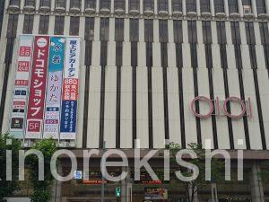 錦糸町カフェ喫茶店コメダ珈琲店クリームソーダ巨大みそカツサンドデカ盛り居心地電源人気有名7