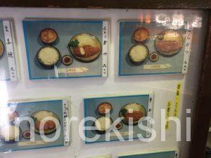 新線新宿デカ盛り豚珍館とんちんかん巨大とんかつ定食大盛りご飯おかわり自由有名人気美味しい豚汁21