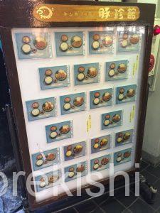 新線新宿デカ盛り豚珍館とんちんかん巨大とんかつ定食大盛りご飯おかわり自由有名人気美味しい豚汁12