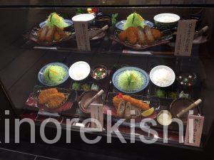 大満足ランチ秋葉原とんかつ浜勝ご飯大盛りキャベツ味噌汁漬物おかわり自由ヨドバシワイワイグルメレストラン12