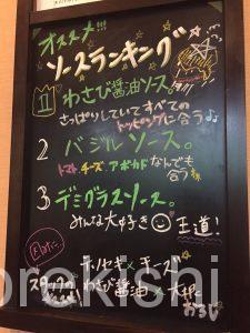 東京一番ハンバーグ浅草橋肉食堂優キングライス大盛り牛カツメガ盛り最高級国産牛ビーフ13