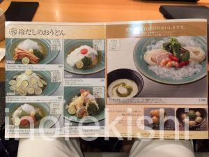 デカ盛りうどんつるとんたん東京駅丸の内巨大カルボナーラ有名人気行列美味しい9
