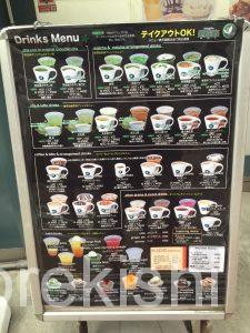 神田モーニング緑茶カフェ茶空楽ちゃくーら朝食バイキングカレーデカ盛りビュッフェカテキン健康通販8
