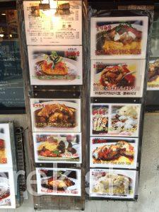 神田オムライス美味卵家うまたまやオムハヤシ大盛りポークソテー有名人気テレビ雑誌18