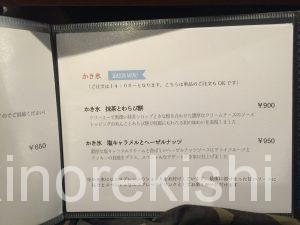 御茶ノ水湯島パンケーキみじんこ厚焼きホットケーキ有名人気文京区末広町コーヒーサンドイッチデート11