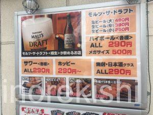 西大島デカ盛り横浜家系ラーメン春樹つけ麺山盛り900gライスおかわり自由食べ放題無料チェーン店15