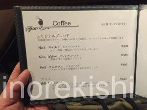 御茶ノ水湯島パンケーキみじんこ厚焼きホットケーキ有名人気文京区末広町コーヒーサンドイッチデート9