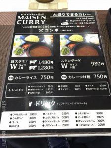 馬喰町大盛りパスタ東京にぎりめし米専ナポリタンカレーつけ麺大森チーズ1kg600gMAISEN7