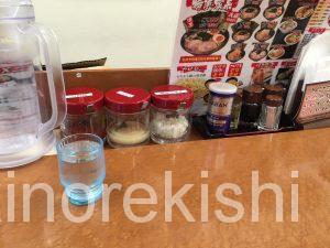 西大島デカ盛り横浜家系ラーメン春樹つけ麺山盛り900gライスおかわり自由食べ放題無料チェーン店9