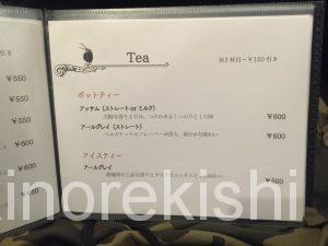 御茶ノ水湯島パンケーキみじんこ厚焼きホットケーキ有名人気文京区末広町コーヒーサンドイッチデート2