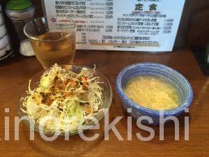 神田オムライス美味卵家うまたまやオムハヤシ大盛りポークソテー有名人気テレビ雑誌6