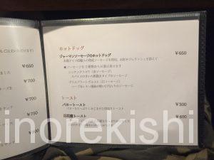 御茶ノ水湯島パンケーキみじんこ厚焼きホットケーキ有名人気文京区末広町コーヒーサンドイッチデート26