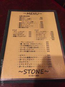 浅草橋大盛りグルメストーン焼きカレー焼きスパゲティミートソース有名人気美味しい東京ビール21
