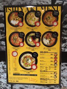石焼パスタ専門店kiteretsu食堂メガ盛りもやしのナポリタン大盛りライス秋葉原ヨドバシワイワイグルメ8