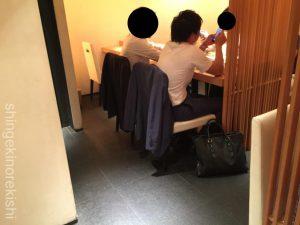 白いカレーうどん恵比寿酒彩蕎麦初代有名人気行列予約オススメグルメ埼京線深夜営業6